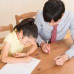 特に小5☆受験学年でお世話になりたい個別指導の見極め方