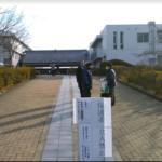 【記事紹介】東大寺学園・奈良の名門校は読み聞かせで秀才を育てる