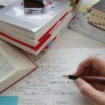 記事紹介☆東大・京大に合格する子を育てる「算数」の解き方とは?