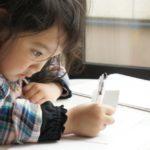 小1~5☆今日から塾は新学年-朝学習のすすめ