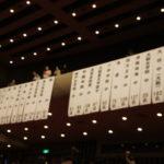 進学塾の合格祝賀会レポート(2018年浜学園)