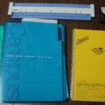 おすすめ文房具☆プリントをノートのように見やすく整理できるグッズ