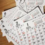 小6☆秋からもっと忙しくなります:9~12月の土日祝に参加した塾イベント公開